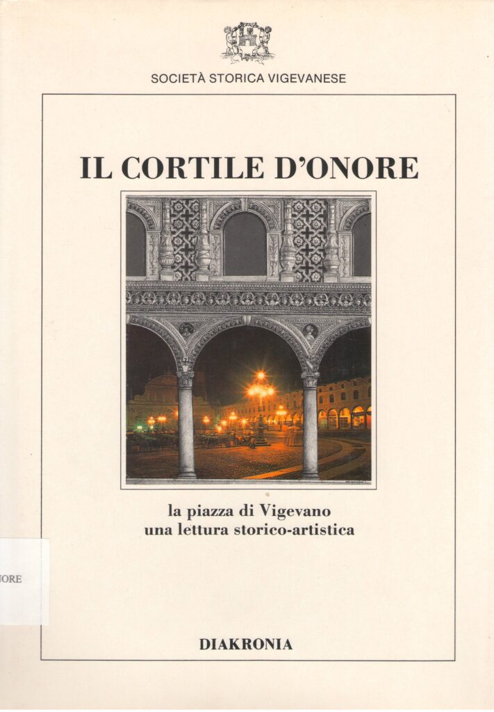Il cortile d'onore